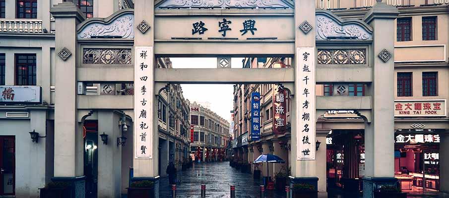 nanning-china-xinning-ulice-čína